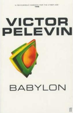 Babylon - фото книги