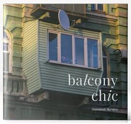 Balcony Chic - фото книги