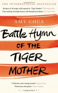 Книга Battle Hymn of the Tiger Mother