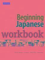 Beginning Japanese Workbook - фото обкладинки книги