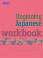Посібник Beginning Japanese Workbook