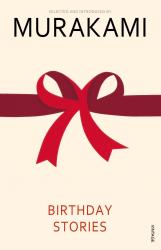 Birthday Stories : Selected and Introduced by Haruki Murakami - фото обкладинки книги