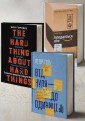 Бізнес - фото обкладинки книги