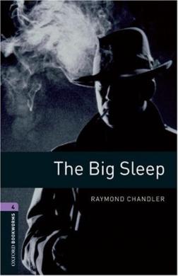 BKWM 3rd Edition 4: Big Sleep - фото книги