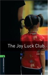 BKWM 3rd Edition 6: Joy Luck Club - фото обкладинки книги
