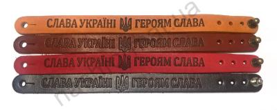 "Браслет ""Слава Україні"" вузький"