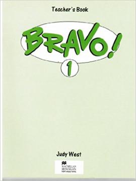 Bravo 1 Teacher's Book (книга вчителя) - фото книги