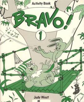 Bravo 1 Work Book (робочий зошит) - фото книги
