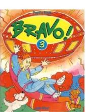 Bravo 3 Student's Book (підручник) - фото обкладинки книги