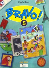 Bravo 5 Student's Book (підручник) - фото обкладинки книги