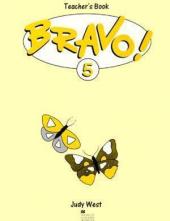 Bravo 5 Teacher's Book (книга вчителя) - фото обкладинки книги