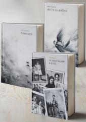 Британський сімейний роман - фото обкладинки книги