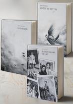 Книга Британський сімейний роман