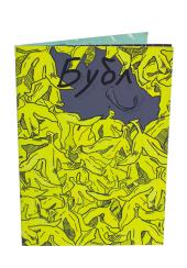 Бубл - фото обкладинки книги