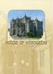 Будинок Городецького. Фотокнига (англійською) - фото обкладинки книги
