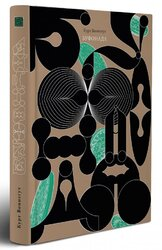Буфонада, або Більше не самотні - фото обкладинки книги