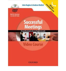 Business Result Success: Meetings Student's Book with DVD (додаток до підручника) - фото книги