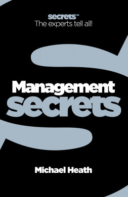 Business Secrets: Management Secrets - фото книги