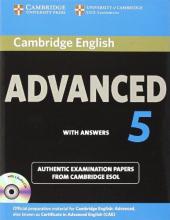 Cambridge English Advanced 5 Self-study Pack - фото обкладинки книги