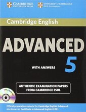Cambridge English Advanced 5 Self-study Pack - фото обкладинки книги