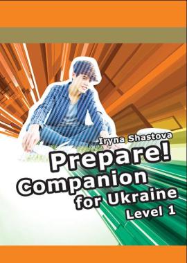 Cambridge English Prepare! Level 1 SB including Companion for Ukraine (буклет) - фото книги
