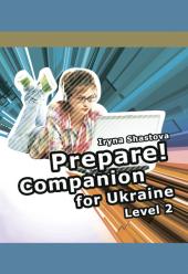 Cambridge English Prepare! Level 2 SB (буклет) - фото обкладинки книги