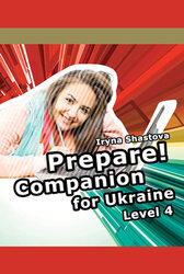 Cambridge English Prepare! Level 4 Companion for Ukraine (буклет з відповідями) - фото обкладинки книги