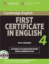 Книга для вчителя Cambridge FCE 4 Self-study Pack for update exam