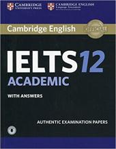 Cambridge Grammar for PET Book with answers and Audio CD (підручник+аудіодиск) - фото обкладинки книги
