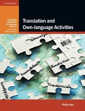 Cambridge Handbooks for Language Teachers: Translation and Own-language Activities - фото обкладинки книги