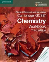 Cambridge IGCSE Chemistry 3rd Edition Workbook (робочий зошит) - фото обкладинки книги