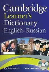 Cambridge Learner's Dictionary English-Russian Paperback with CD-ROM(словник+аудіодиск) - фото обкладинки книги