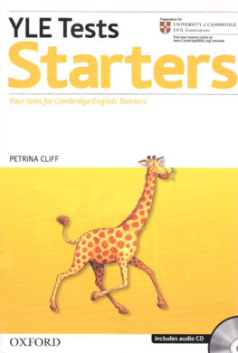 Cambridge Young Learners English Tests Starters: Student's Book with Audio CD (підручник) - фото книги