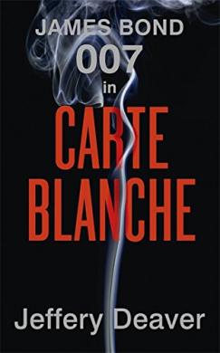 Carte Blanche - фото книги