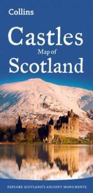 Мапа Castles Map of Scotland