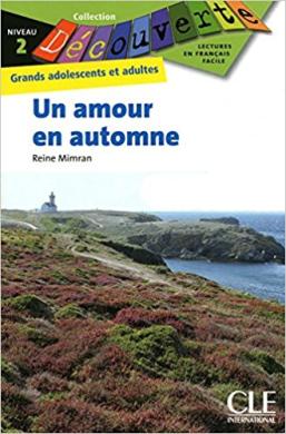 CD2 Un amour en automne Livre (аудіодиск) - фото книги