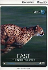 CDIR Level A1+. Fast: The Need for Speed (Book with Online Access) - фото обкладинки книги