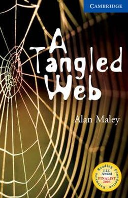 CER 5. A Tangled Web (with Audio CD Pack) - фото книги