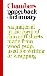 Chambers Paperback Dictionary, 3rd edition - фото обкладинки книги