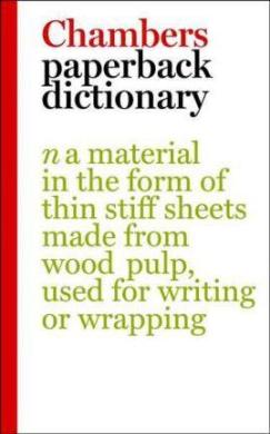 Chambers Paperback Dictionary, 3rd edition - фото книги
