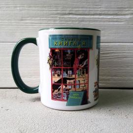 Чашка «Сповідь книгаря: Здурів, чи що?» - фото книги