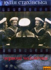 Червоні чоловічки - фото обкладинки книги