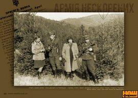 Члени друкарні на Лемківщині - фото книги