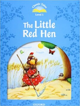 Classic Tales 2nd Edition 1: Little Red Hen with MultiROM - фото книги