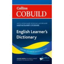 Посібник Collins Cobuild English Learner's Dictionary with Ukrainian translations