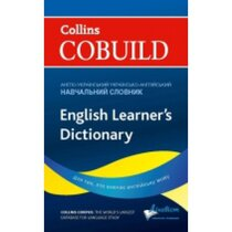 Посібник Collins Cobuild English Learner's Dictionary with Ukrainian translations