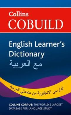 Посібник Collins Cobuild Pocket English-English-Arabic Dictionary