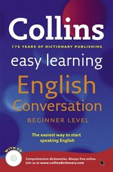 Collins Easy Learning English Conversation : Book 1 - фото обкладинки книги