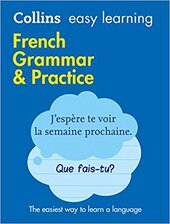Collins Easy Learning French Grammar and Practice - фото обкладинки книги