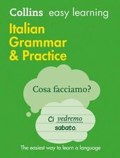 Посібник Collins Easy Learning Italian Grammar and Practice